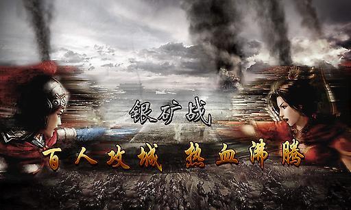三国志风云