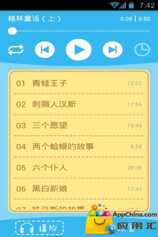 乖宝宝听故事(格林童话上)|玩媒體與影片App免費|玩APPs