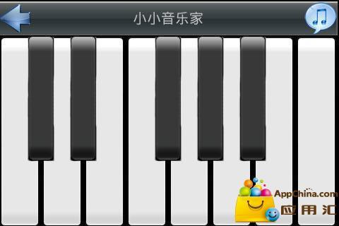 乐器模拟大师截图4