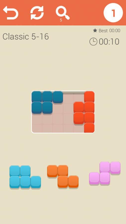 方块谜题截图0