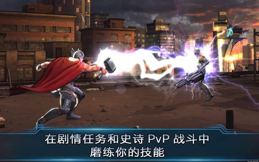 漫威:复仇者联盟2 Marvel:Avengersalliance2截图0