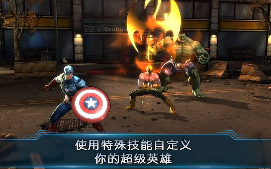 漫威:复仇者联盟2 Marvel:Avengersalliance2截图1
