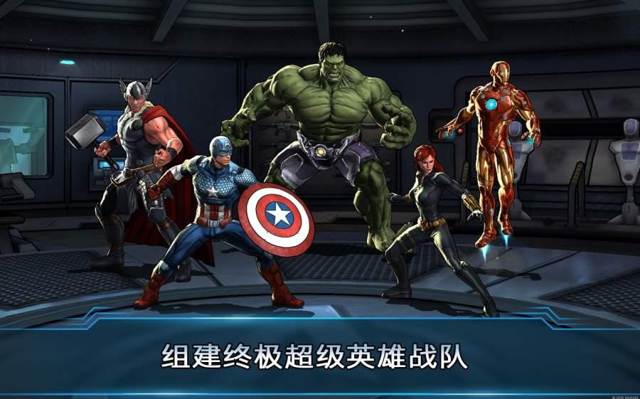 漫威:复仇者联盟2 Marvel:Avengersalliance2截图3