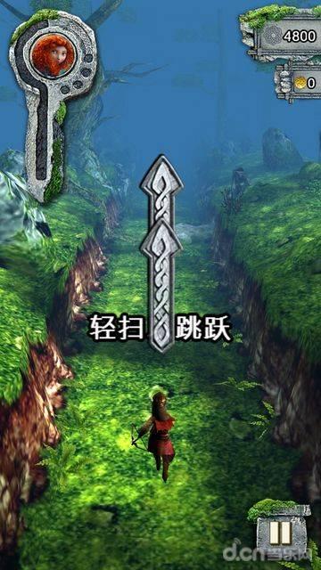 神庙逃亡:勇敢的心截图4