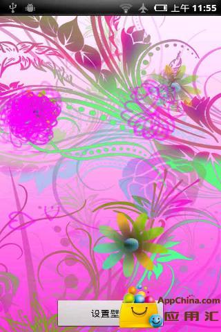 浪漫多彩花瓣动态壁纸截图1