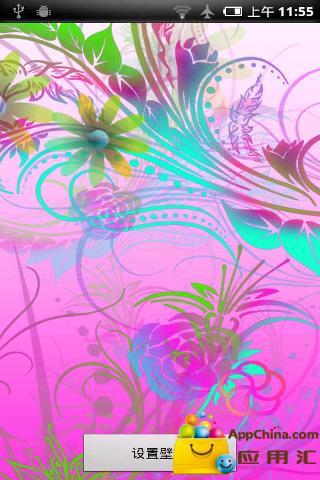浪漫多彩花瓣动态壁纸截图2