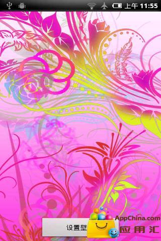 浪漫多彩花瓣动态壁纸截图3