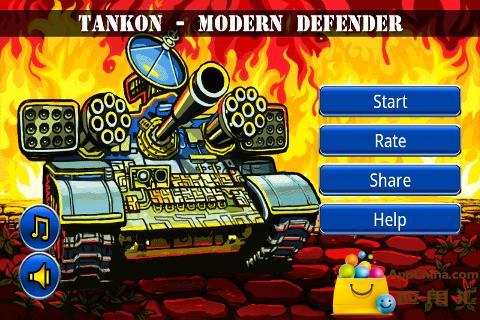 坦克摩登防御战截图2