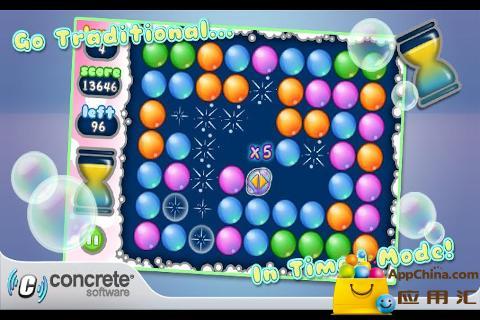 玩益智App|王牌吹泡泡免費|APP試玩