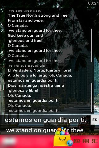 噢,加拿大(加拿大國歌)截图2