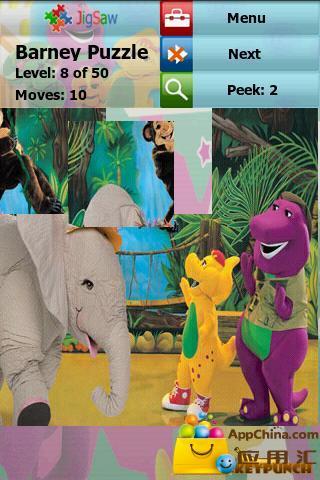 巴尼恐龙拼图益智游戏截图0