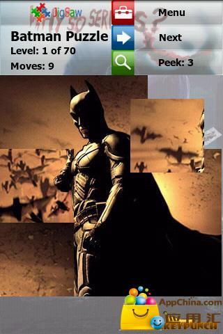 蝙蝠侠拼图益智游戏