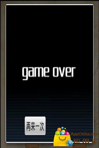 【免費益智App】单机游戏-打炮-APP點子