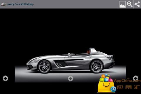 免費個人化App|豪华车壁纸2|阿達玩APP