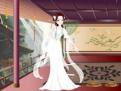 Perfect Chinese Princess HD截图0
