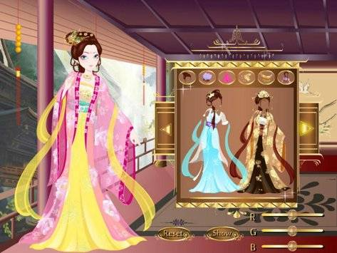 Perfect Chinese Princess HD截图1