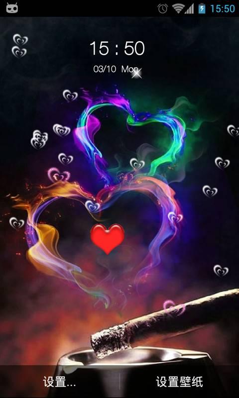 情侣爱情动态壁纸锁屏截图4