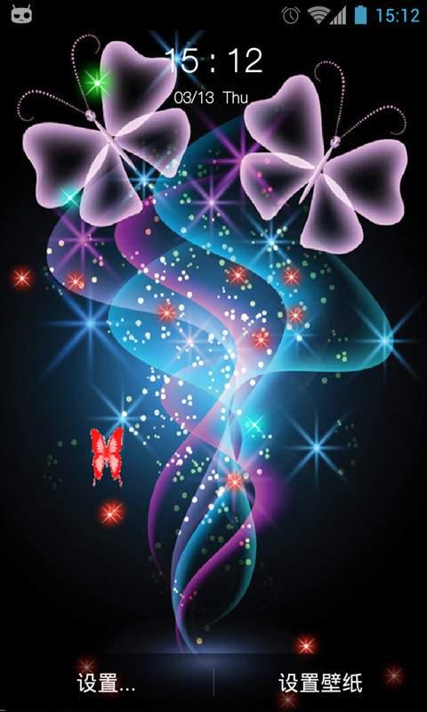 梦幻蝴蝶动态壁纸锁屏截图3