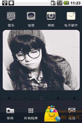 YOO主题-那女孩截图2