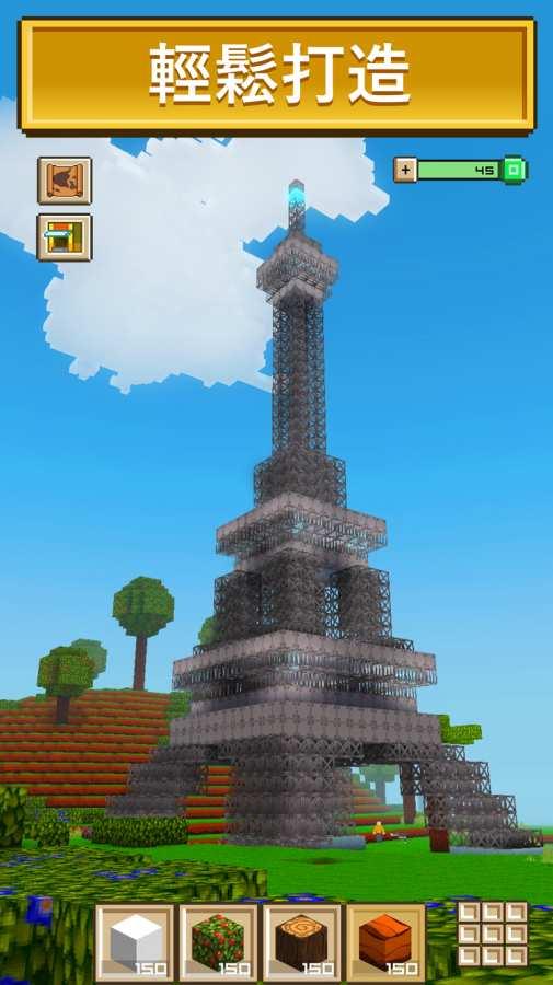 方块世界截图1