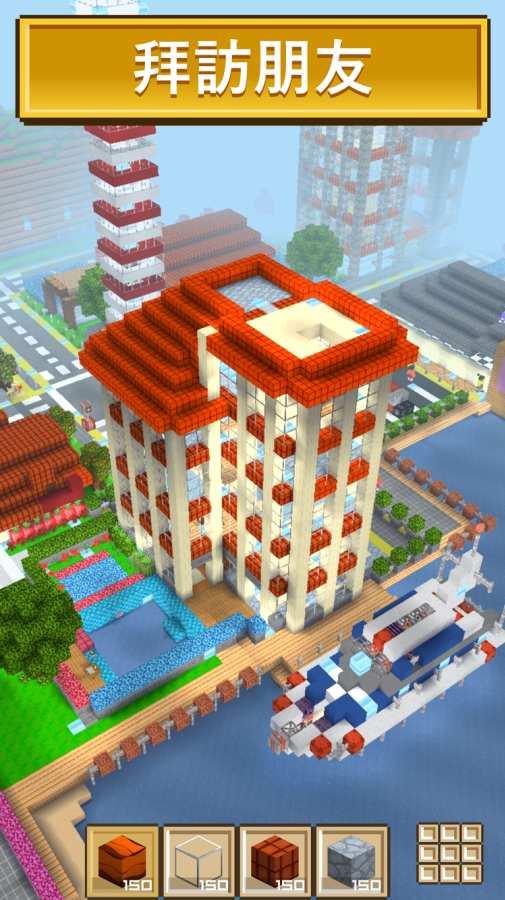 方块世界截图2