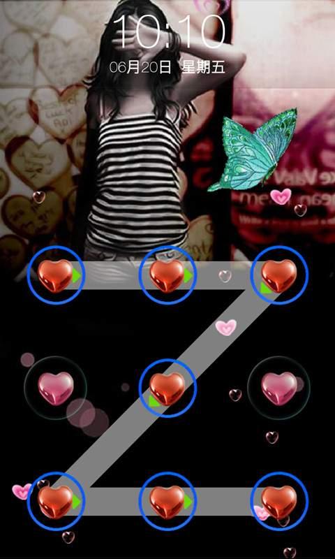 LOVE主题动态壁纸锁屏截图1