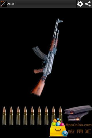 枪:AK-47步枪