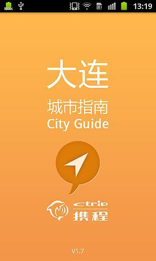 「云图TV电视直播」安卓版免费下载- 豌豆荚