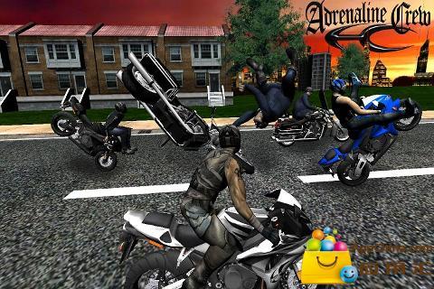 暴力摩托截图4