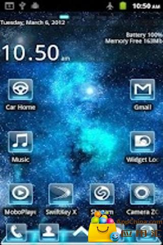 GO主题—蓝色时尚截图3