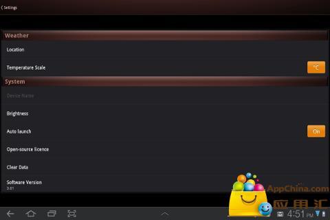玩媒體與影片App 三星手机音响免費 APP試玩