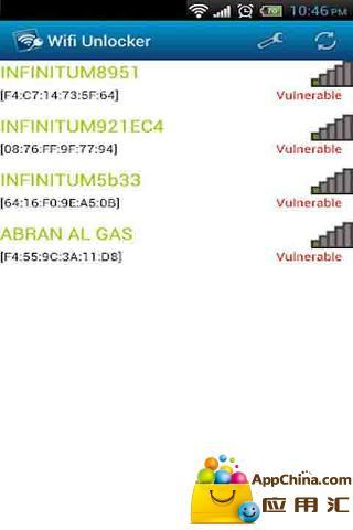无线上网解锁截图0
