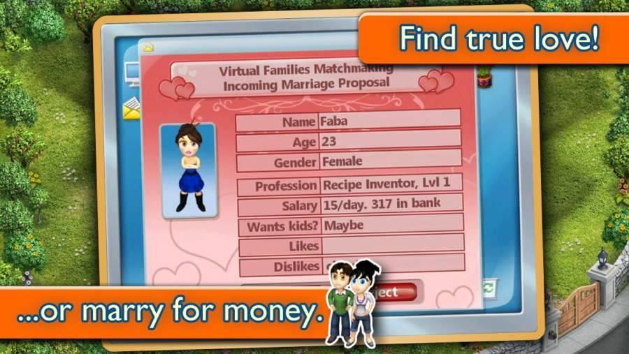 虚拟家庭2截图2