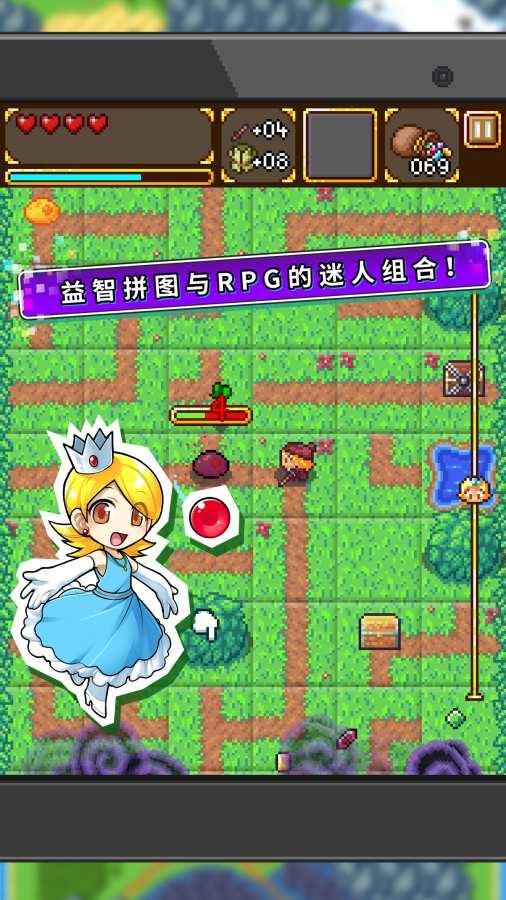 拼图冒险 中文版截图1