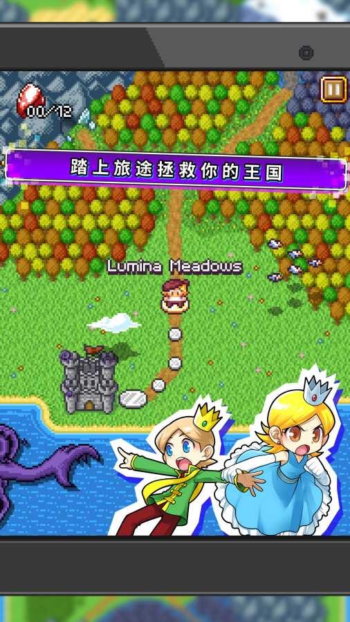 拼图冒险 中文版截图2