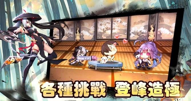 武娘Online - 武林萌妹大集合截图3