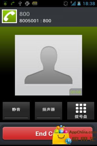 KeKeCall 可可通安卓直拔 中文版