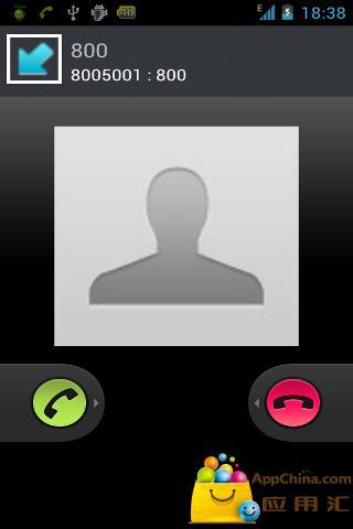 玩免費通訊APP|下載KeKeCall 可可通安卓直拔(中文版) app不用錢|硬是要APP