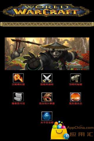 《西方世界的劫难3》1.17最终版全流程攻略 - 魔兽争霸3 - 游久网