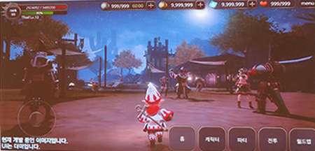 最终幻想11:重启截图3