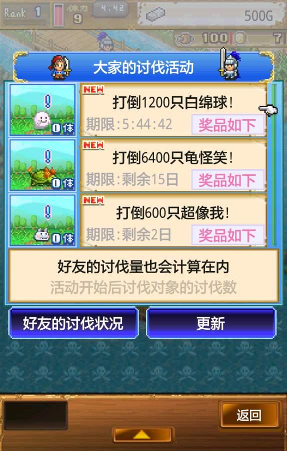 探秘大海贼岛截图3