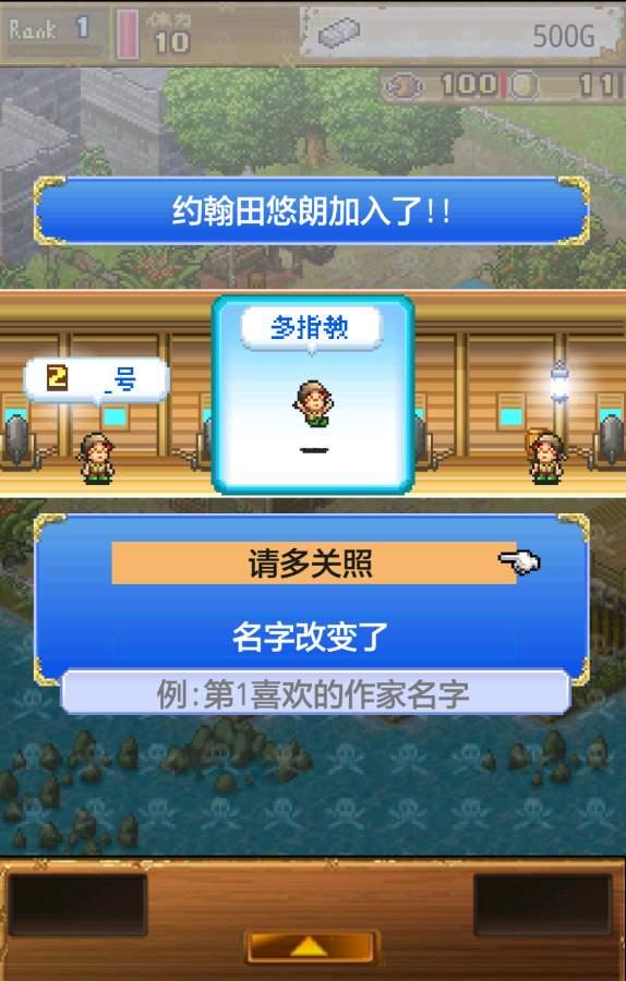 探秘大海贼岛截图4