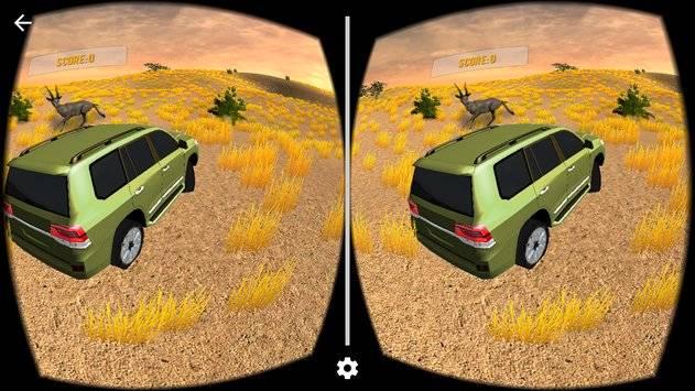 VR Hunting Safari 4x4截图10