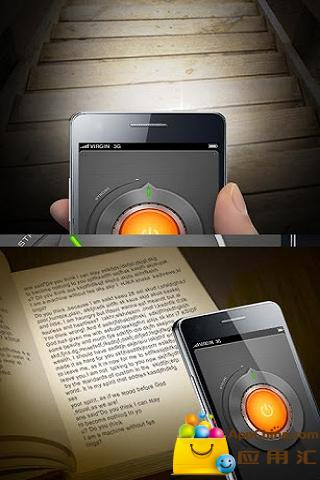 强光手电筒 生活 App-愛順發玩APP