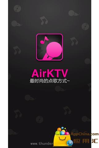 AirKTV 国际版