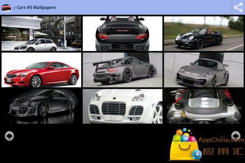 玩個人化App|豪华车壁纸3免費|APP試玩