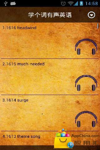 英语听力学个词