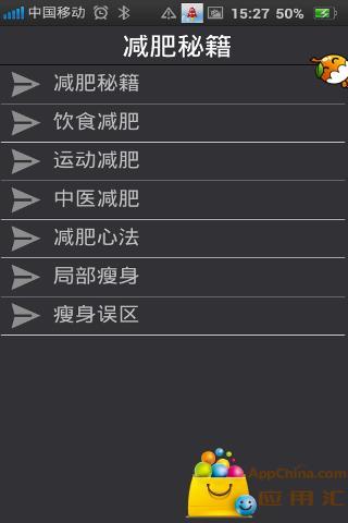 線上看韓劇、日劇、美劇APP 推薦– Luv TV APK 下載2.1.0 (網路電視劇 ...