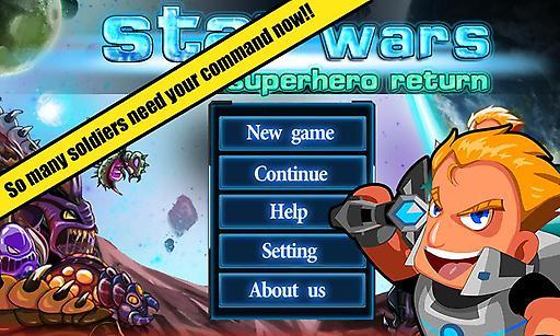 星球大战之超级英雄回归截图1