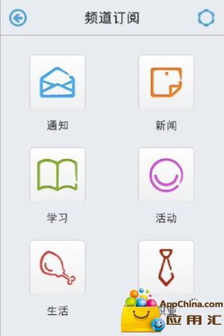 千尋影視(com.qianxun.yingshi2)_2.2.4_Android應用_酷安網